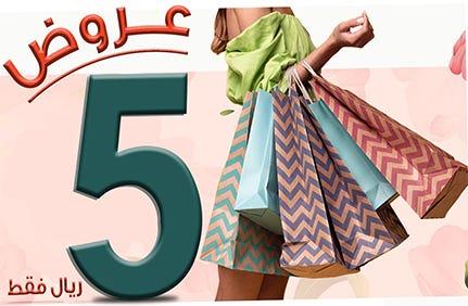 تسوق المسابح في السعودية   متجر جوهره